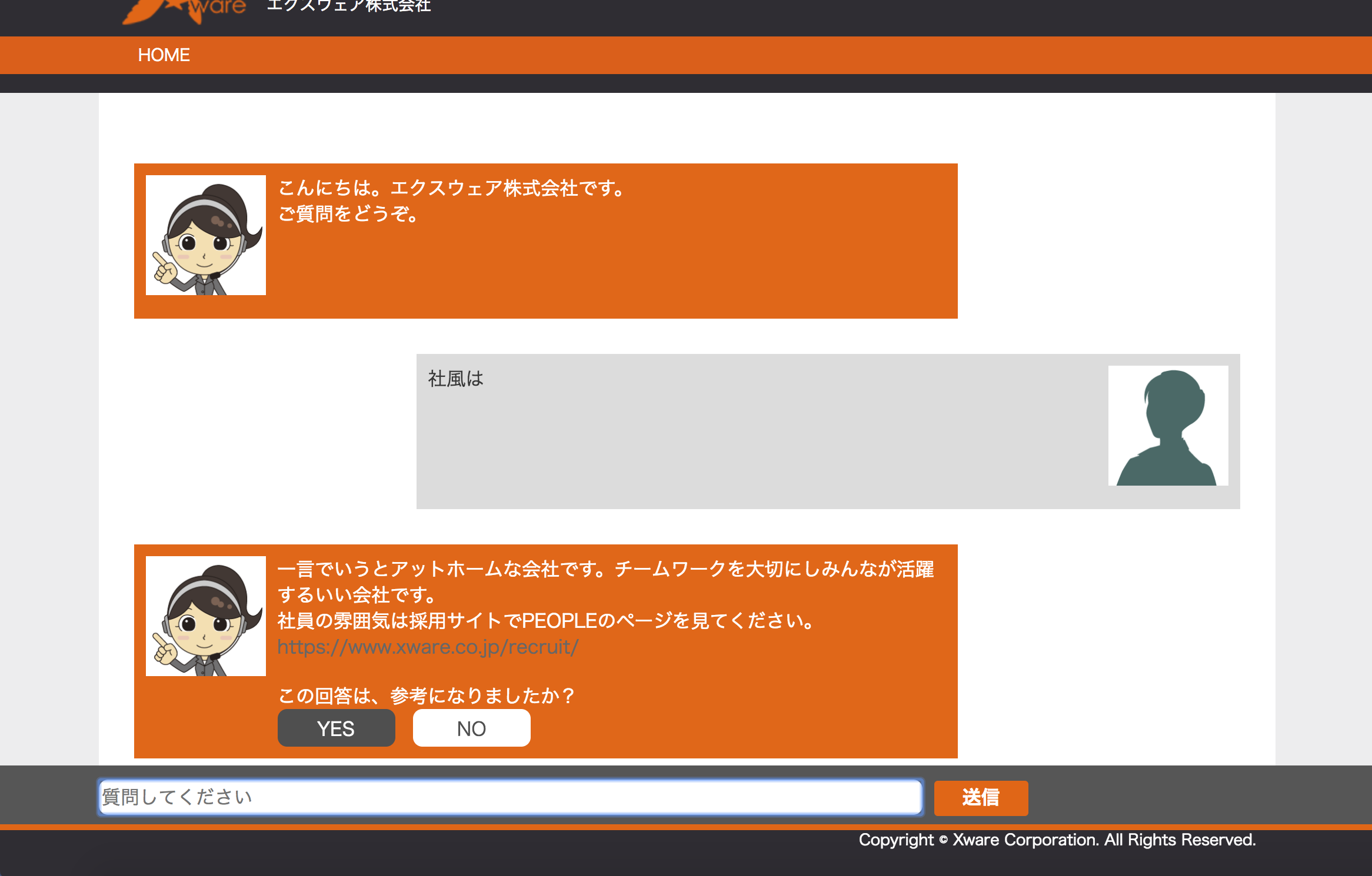 TalkQA for Recruit ユーザ画面